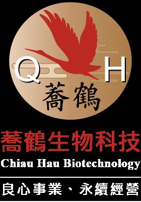 蕎鶴生物科技